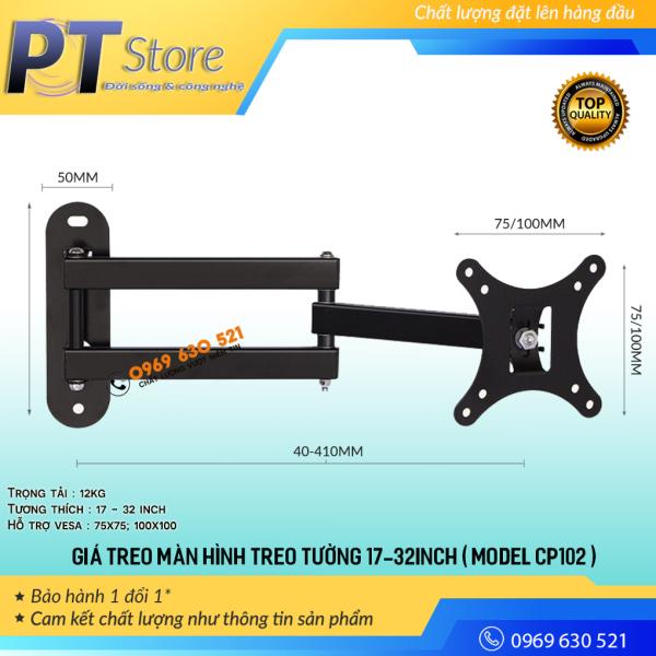 Bảng giá Giá treo màn hình xoay 180 độ trái/phải - CP102 17- 32 inch Phong Vũ