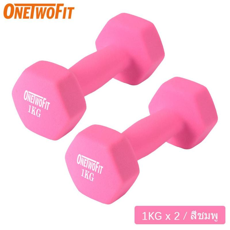 OneTwoFit 1kg Neoprene Dumbbell Pairs Sets of 2. Bộ 2 tạ OneTwoFit 1kg