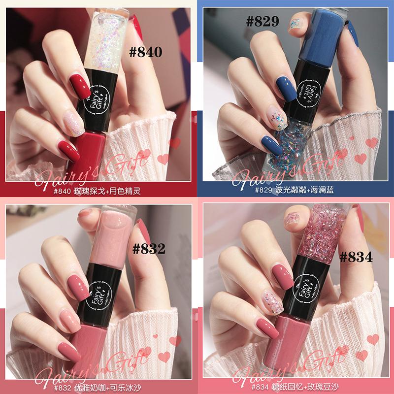 Sơn móng tay hai màu SANIYE màu kẹo không thấm nước N8071 - INTL