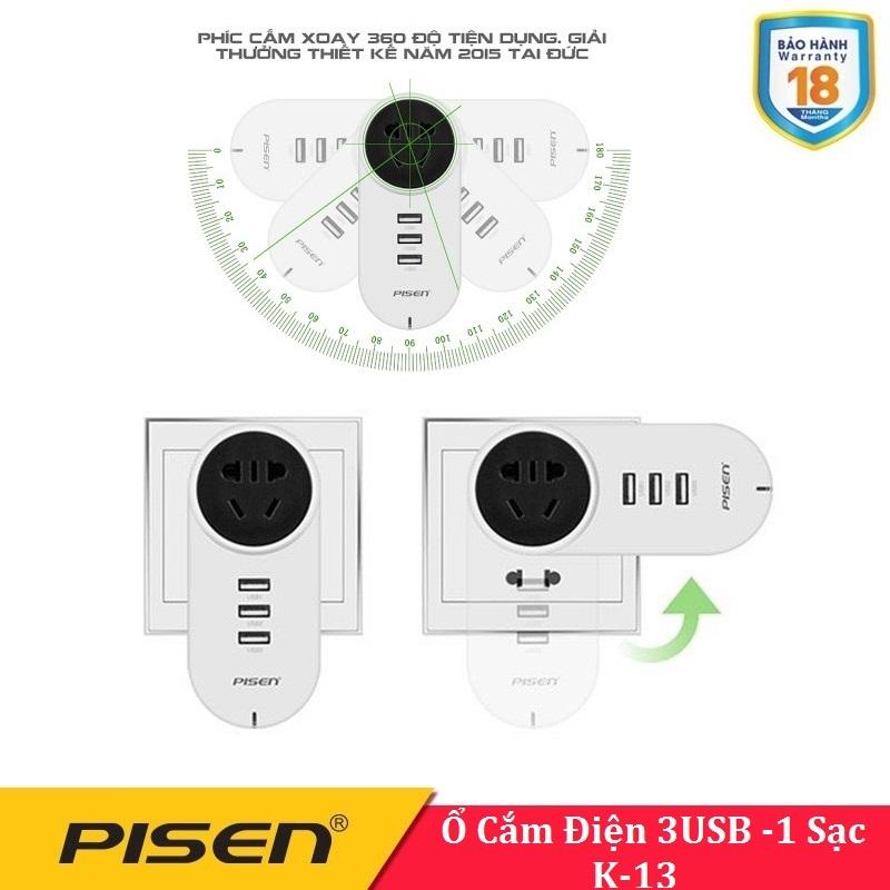 Ổ cắm điện đa năng Pisen USB Socket K-13 ( 1AC, 3USB ) - BH 18 Tháng