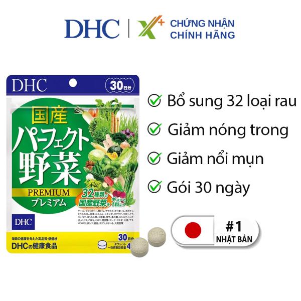 Viên uống rau củ DHC Nhật Bản Premium thực phẩm chức năng bổ sung chất xơ, hỗ trợ hệ tiêu hóa, giảm táo bón, làm đẹp da 30 ngày XP-DHC-VEG30