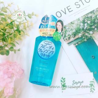 Dầu Tẩy Trang Kose Cho Da Dầu Mụn Speedy Liquid Cosmeport Softymo Cleansing Nhật Bản 230ml thumbnail