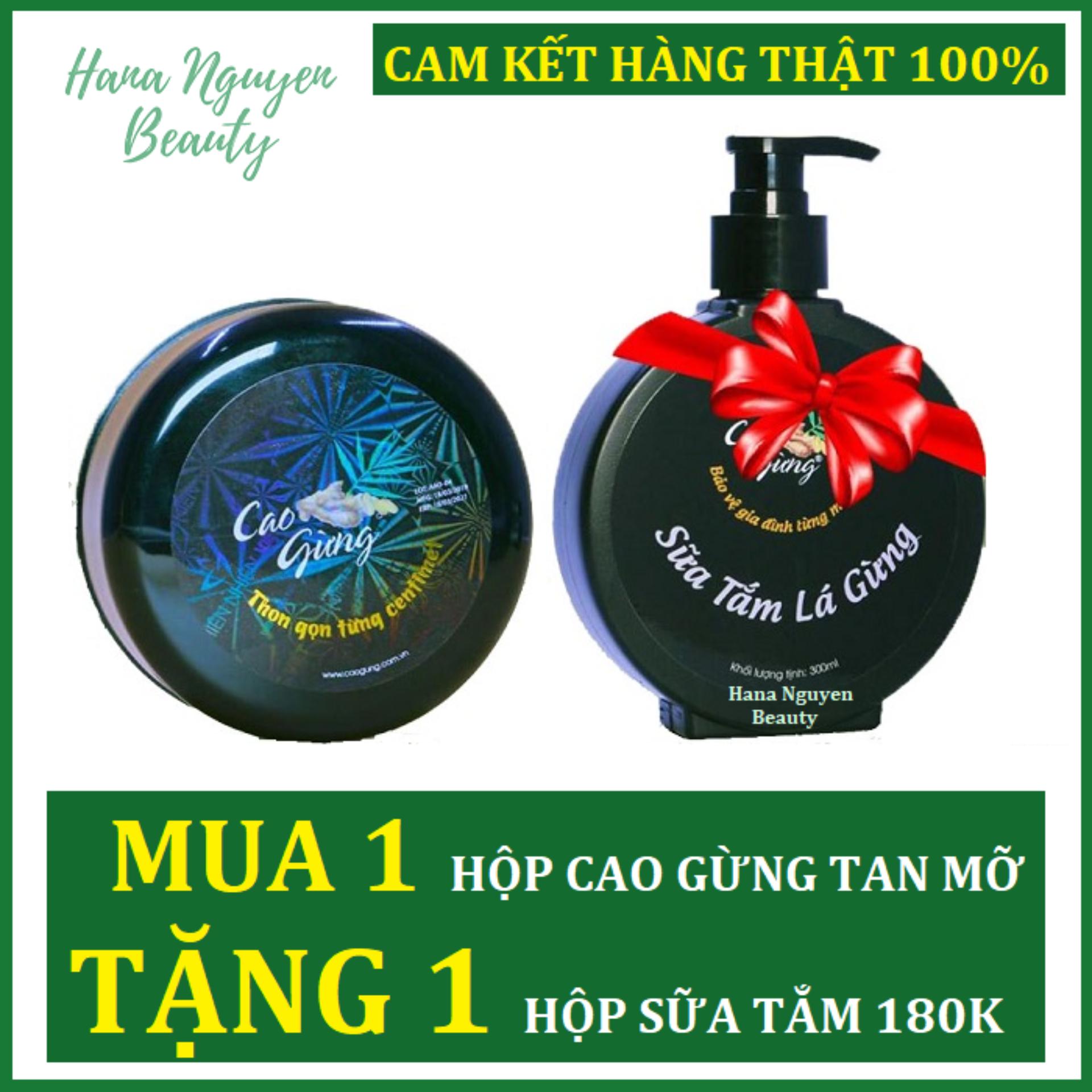 Mã Giảm Giá CAO GỪNG TAN MỠ CÁT TƯỜNG 200GR TẶNG 1 HỘP SỮA TẮM 180K - Đánh Tan Mỡ Thừa, Giảm Rạn Da Sau Sinh, Hiệu Quả Cao