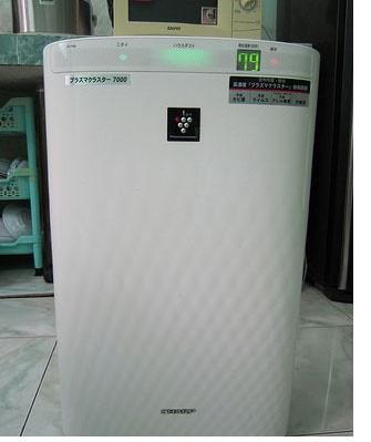 Bảng giá Máy lọc không khí tạo ẩm SHARP KC-Y65