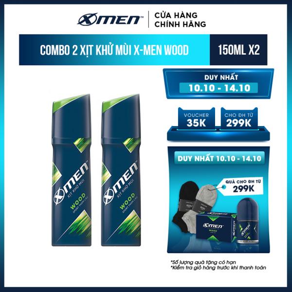 Combo 2 Xịt khử mùi X-Men Wood 150ml