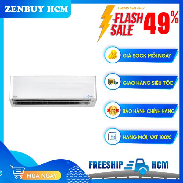 [HCM][Trả góp 0%]Máy lạnh Toshiba Inverter 2 HP RAS-H18N4KCVPG-V - Làm lạnh nhanH Hi-Power