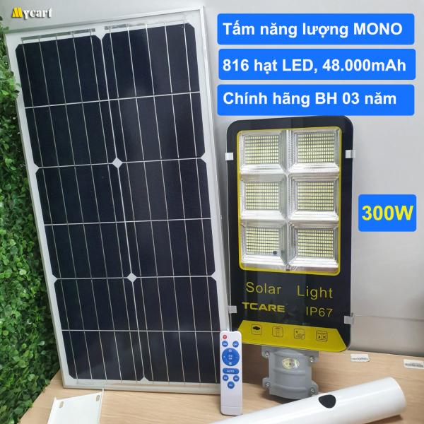 Bảng giá Đèn đường bàn chải LED năng lượng mặt trời 300W TCARE Tấm pin MONO 35W, Pin 48000mAh - Hàng cao cấp