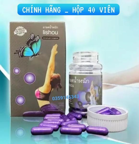 Viên Giảm cân Lishou Tím Phục Linh - Thanh Loan - 40 Viên - hàng chuẩn Thái siêu giảm cao cấp
