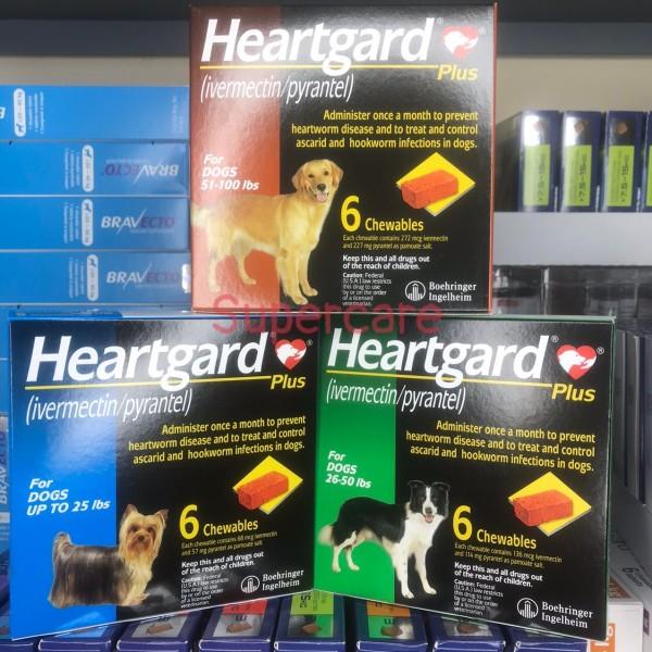 1 Hộp (6 Viên) HEARTGARD Phòng Giun Tim, Kiểm Soát Giun Đũa, Giun Móc Trên Chó