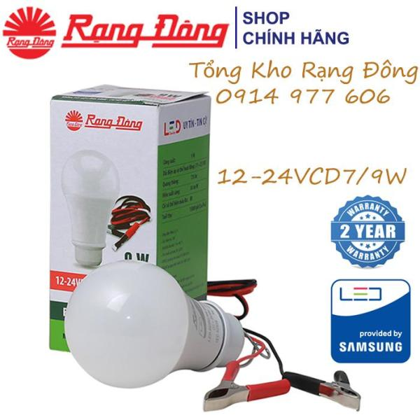 Bóng Đèn LED Kẹp Bình Ắc Quy 9W, Rạng Đông, ChipLED Samsung  (12V - 24V DC), Bảo Hành 2 Năm