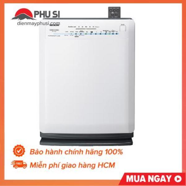 Máy lọc không khí Hitachi EP-PZ50J 240 (Wh)