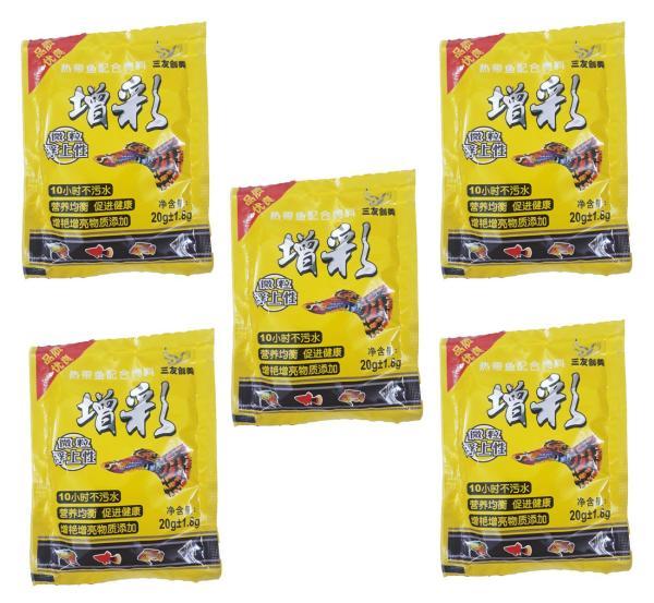 Combo 5 Gói Thức Ăn Cá Bảy Màu 20g - Cám Cá Cảnh 7 Màu Vàng
