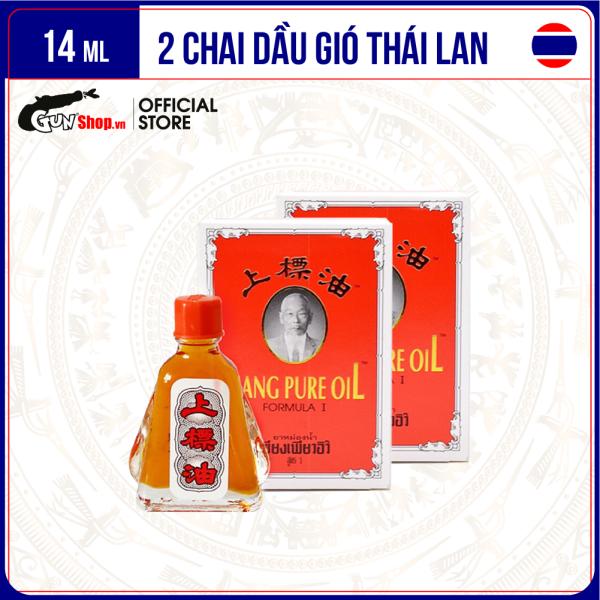 [14ml] Bộ 2 chai dầu gió Thái Lan hình ông già Siang Pure Oil | Chai 7ml | GUNSHOP
