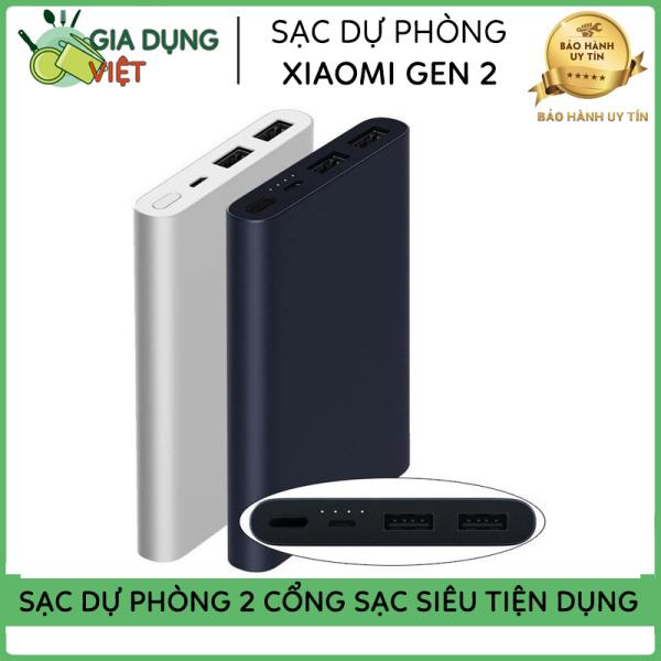 Sạc Dự Phòng, Sạc Dự Phòng Xiaomi Gen 2, 2 Cổng Sạc USB 10000 mAh