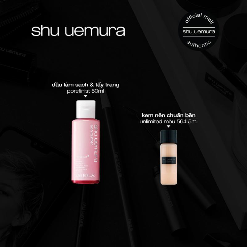 Dầu làm sạch và tẩy trang shu uemura porefinist 2 cleansing oil 450ml