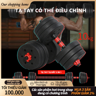 [HCM]Tạ tay tạ đẩy kết hợp 10KG tạ nam nữ tập gym tập thon tay dụng cụ gym đa năng Our shopping home thumbnail