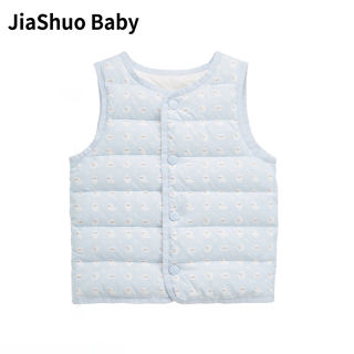 JiaShuo Baby Baby down vest boys and girls fall and winter warm white duck down vest outing tops children