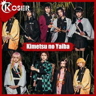 COSER KING store Bộ trang phục hoá trang vào nhân vật anime Demon Slayer Kimetsu no Yaiba Cosplay Costume thumbnail