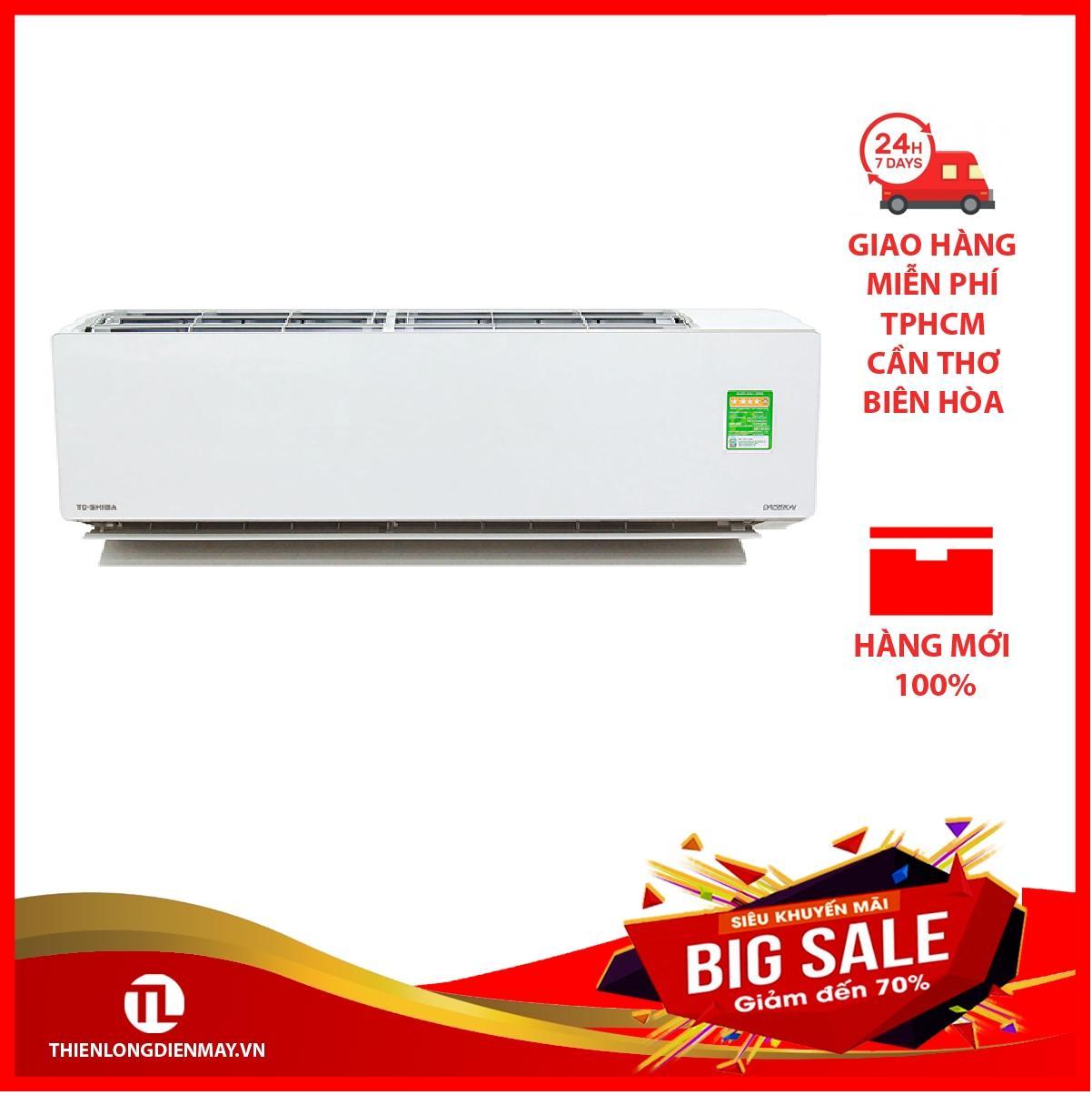 Bảng giá Máy lạnh Toshiba Inverter 1.5 HP RAS-H13G2KCVP