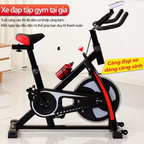 Bảng giá Xe đạp tập gym xe đạp tập tại nhà dụng cụ tập gym tại nhà bàn đạp kiểu lồng chân, yên xe và tay nắm có thể chỉnh độ cao gọn gàng không tốn chỗ Tops Market