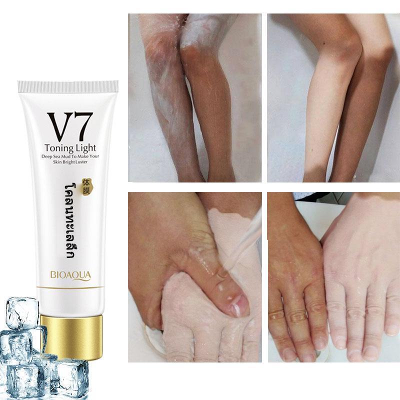 Deep cleansing dead sea mud Skin Care Face Body Whitening Brightening Moisturizing Refreshing long lasting Cream nhập khẩu