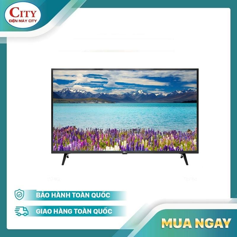 Bảng giá Smart TV LG 43 inch UHD 4K - Model 43UM7300PTA Tặng kèm Magic Remote - Bảo hành 2 năm