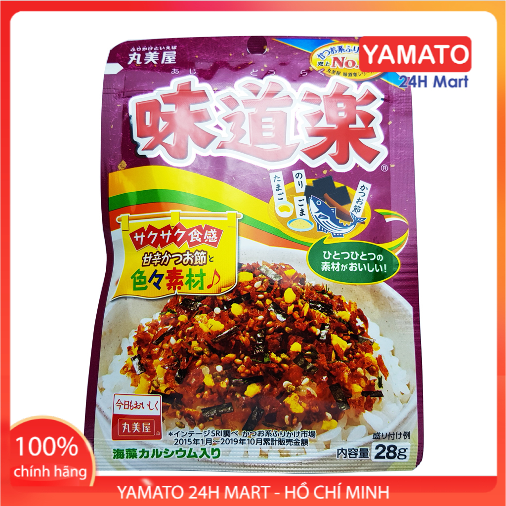 Gia Vị Rắc Cơm Marumiya Cho Bé Nhật Bản Vị Trứng Cá Ngừ 28G, Rắc Cơm Ăn Liền, Rắc Cơm Rong Biển Cho Bé, Rắc Cơm Tươi, Gia Vị Rắc Cơm Nhật