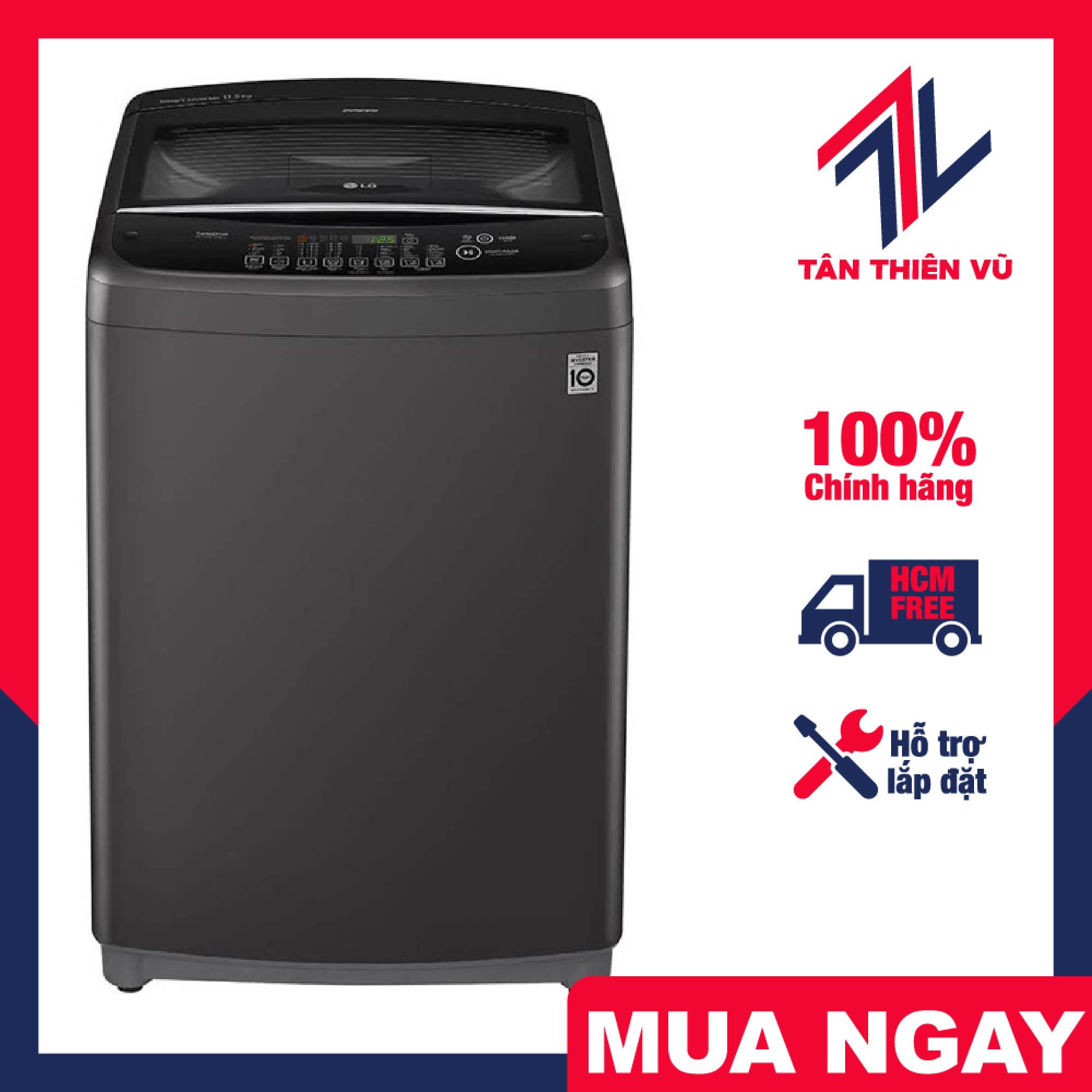 [Trả góp 0%]Máy giặt LG Inverter 11.5kg T2351VSAB - Chỉ giao HCM