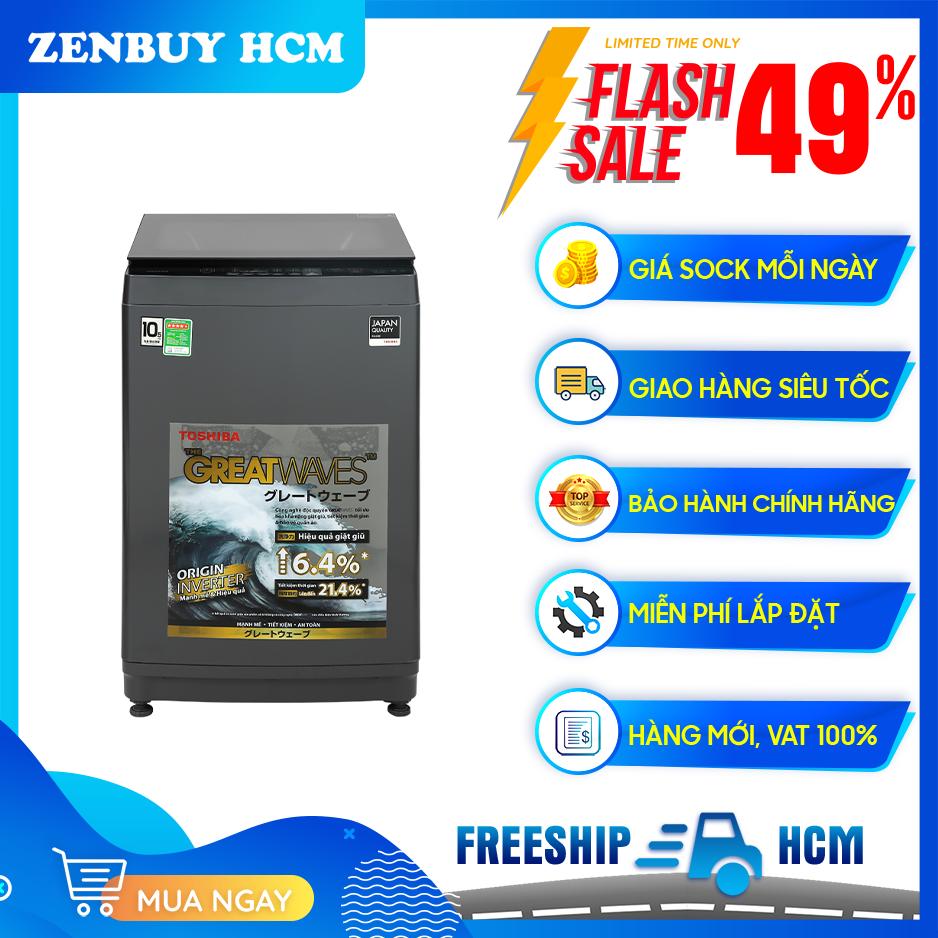 Máy giặt Toshiba Inverter 10,5 kg AW-DUK1150HV(MG) - Công nghệ UFB siêu bọt khí NANO, Hiệu suất sử dụng điện 6.58 Wh/kg
