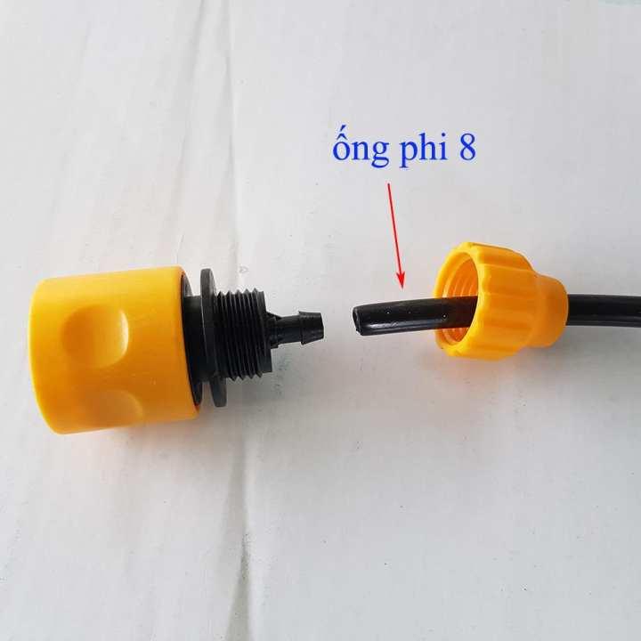 Jack nối ống nước kết nối nhanh phi 6 (màu vàng)
