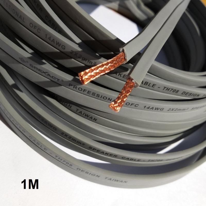 Dây loa HI-End lõi đôi màu xám 2*2mm2 đồng tinh khiết Yabro designed, chiều dài 1m/3m/5m, dây mềm dẻo, âm chi tiết 3  dải, lợi âm trầm