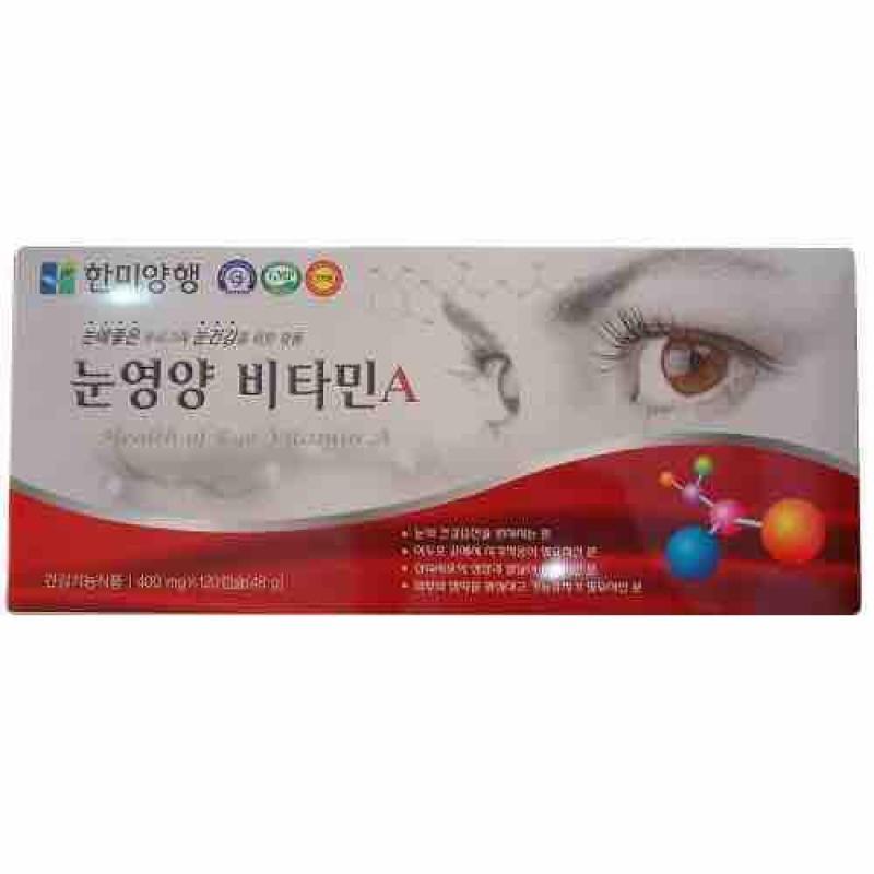 Bổ mắt Hanmi Hàn Quốc 120 viên cao cấp