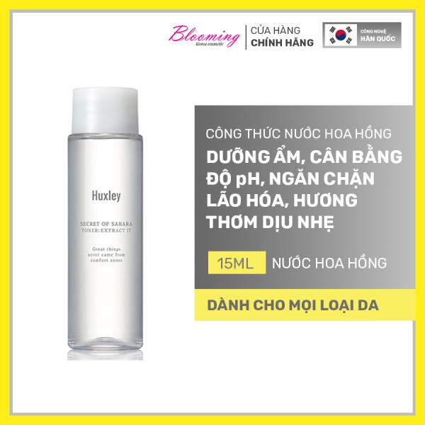 Nước hoa hồng không chứa cồn, corticoid , giúp cân bằng độ ẩm và se khít lỗ chân lông Huxley Toner Extract It 15ml cao cấp