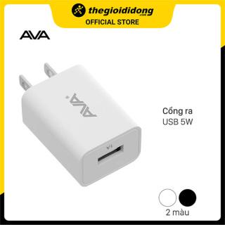 Adapter sạc USB 5W AVA DS432 thumbnail