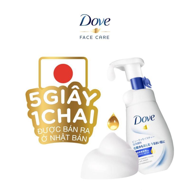 Sữa Rửa Mặt Dạng Bọt Dove Tinh Chất Serum Cấp Ẩm & Cho Da Mềm Mượt 160ml Beauty Serum Facial Cleansi