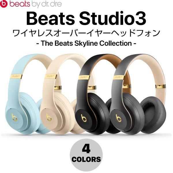( GIẢM GIÁ SỐC SALE 69% ) Mua Ngay Tai Nghe Bluetooth Không Dây Wireless 22hr, Pin Cực Khủng, Giảm Ồn , Cách Âm Tốt, Tai Nghe Studio 3 Mới Nhất , Công Nghệ Sạc Nhanh, Chất Âm Mạnh Mẽ, Giàu Năng Lượng, Bass Mạnh Vs Căng Đét