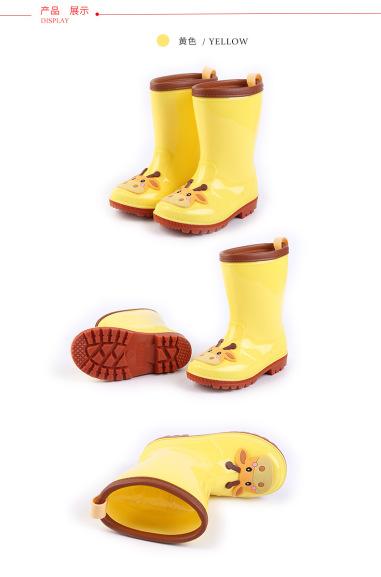 Giày Ủng đi mưa cho trẻ em màu sắc và hình thú ngộ nghĩnh giá rẻ