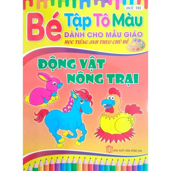Sách - Bé tập Tô màu dành cho mẫu giáo (Đức Trí) - Học Tiếng Anh theo chủ đề (Combo 5 cuốn)