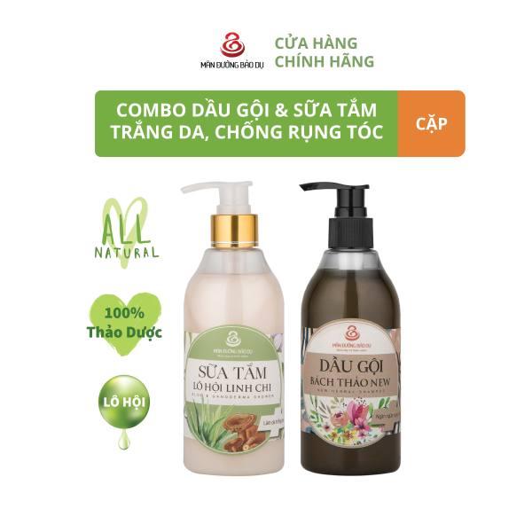 COMBO Dầu Gội Bách Thảo Mãn Đường Bảo Dụ + Sữa Tắm Lô Hội Linh Chi