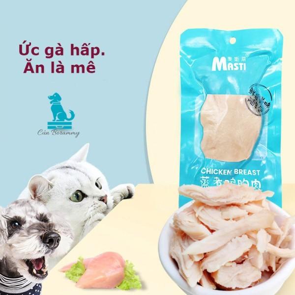 Ức gà hấp ăn liền Masti bổ sung dinh dưỡng cho chó mèo cung cấp protein và chất xơ cho pet
