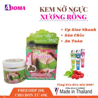 Kem Massage nở ngực Xương rồng xanh ADOMA Derlise Breast Up Cream 50g - Thoa Kem Upsize Tăng Vòng 1 Làm Săn Chắc Vòng 1 Hiệu Quả thumbnail