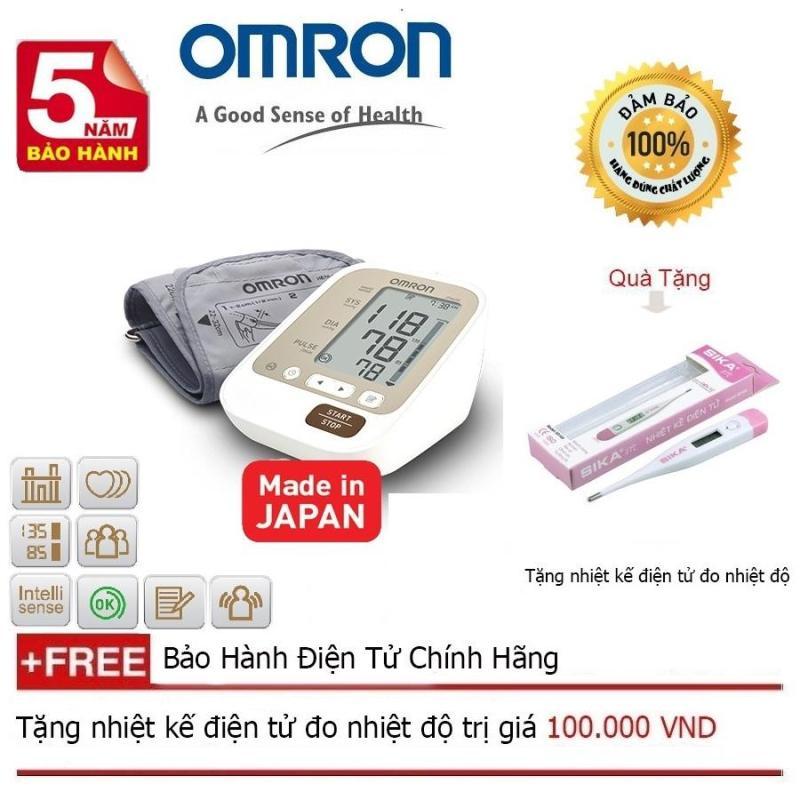 Máy đo huyết áp điện tử Omron JPN600 + Quà tặng nhiệt kế điện tử