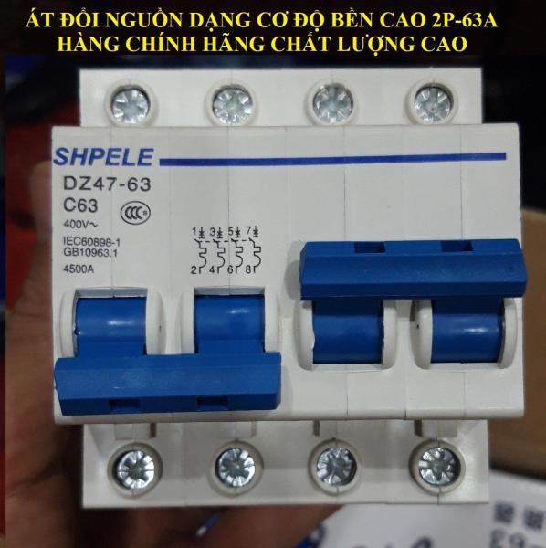 Cầu dao đổi nguồn điện 2P 63A SHPELE HÀNG CHẤT LƯỢNG CAO bộ đổi nguồn điện aptopmat đổi chiều cầu dao đảo chiều tự động ats 2P 63A