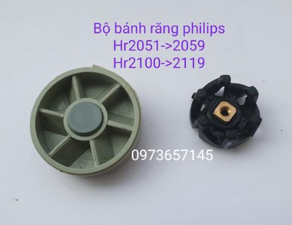 Bảng giá Phụ kiện máy xay sinh tố Philips HR2108 hr 2104 hr2102 HR2056 HR2051- bánh răng, vấu chuyển động Điện máy Pico