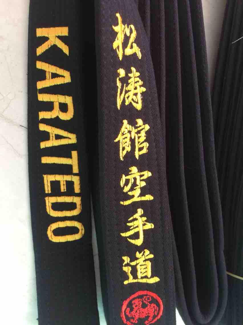 Đai đen Karate Loại Tốt Giá Cực Ngầu