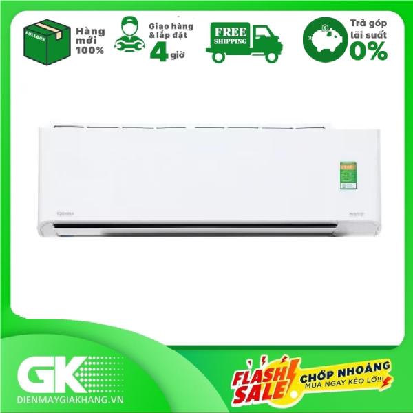 Bảng giá [Nhập ELMAY21 giảm 10% tối đa 200k đơn từ 99k]Máy lạnh Toshiba 2 HP RAS-H18U2KSG-V