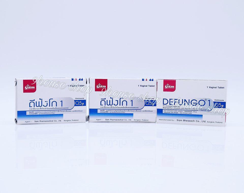 Viên diệt khuẩn Siam Defungo 1 Thái Lan cho phụ nữ (hộp 1 viên)