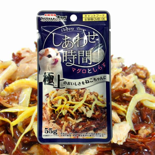 CattyMan - Thức ăn ướt cho mèo hương vị cá ngừ 55g