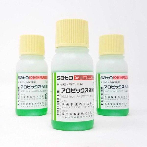 Tinh Chất Thảo Dược Kích Thích Mọc Tóc Sato Arovics Solutions 5% - Tinh chất mọc tóc sato Nhật Bản cao cấp