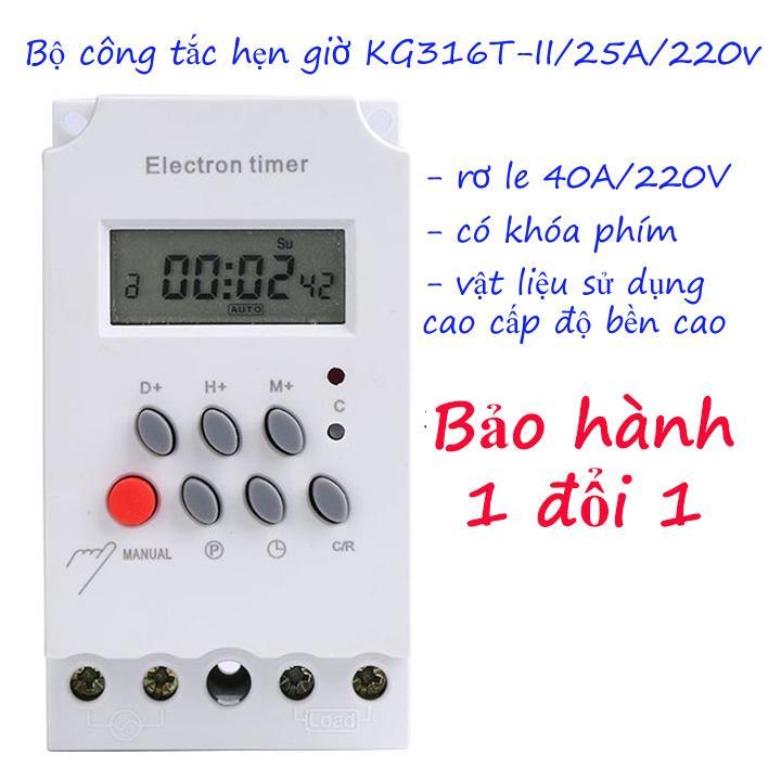 Công tắc hẹn giờ KG316 T-II công suất 25A/220V có khóa phím, bộ hẹn giờ tự động